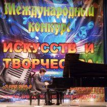 Шибаев Илья