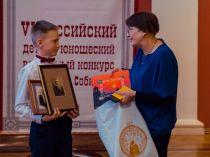 Собинов2016 6