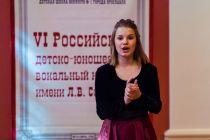 Собинов2016 9