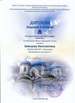 Saint Russia-2021
