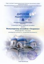 Saint Russia-2021 1