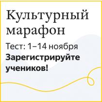 banner marafon-2019