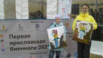 biennale-2021 1