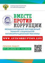 listovka-konkurs2020