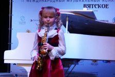 Vyatskoye