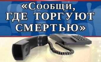 002772963c5072fa1291475e5a876bbe