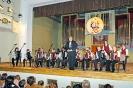 Городской детский оркестр баянистов