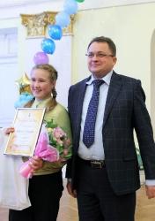 Стипендия мэра г. Ярославля 2014